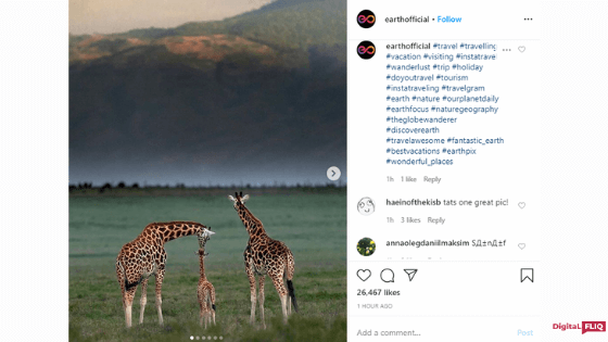 How to organize your instagram hashtags